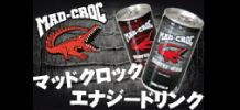 MAD-CROC Energy Cola